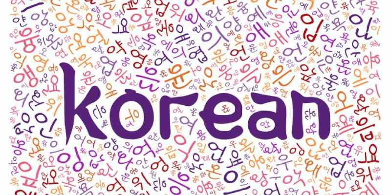 Korean Language Quiz: How Much You Know About the Korean Language?