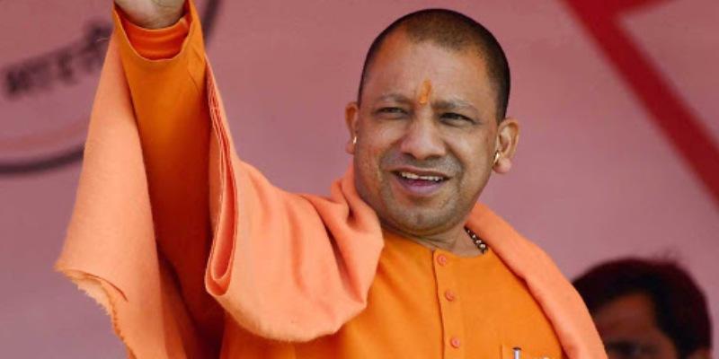 Ultimate Trivia Quiz On Yogi Adityanath 21st CM Of Uttar Pradesh