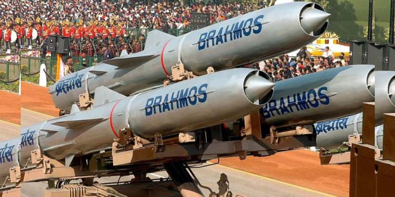 Quiz: How Much You Know About BrahMos World