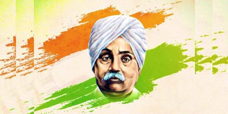 Lala Lajpat Rai Quiz: How Much You Know About Lala Lajpat Rai Indian Freedom Fighter?
