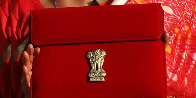 Budget Of Hope 2021-22 In India Trivia Quiz