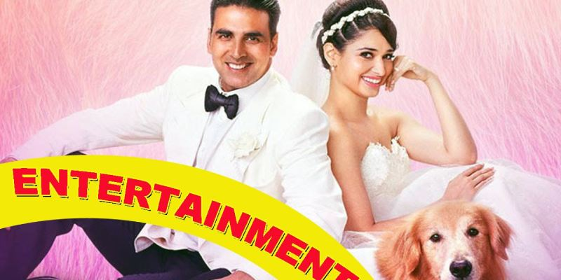 Entertainment Movie Quiz: How Much You Know About Entertainment Movie?