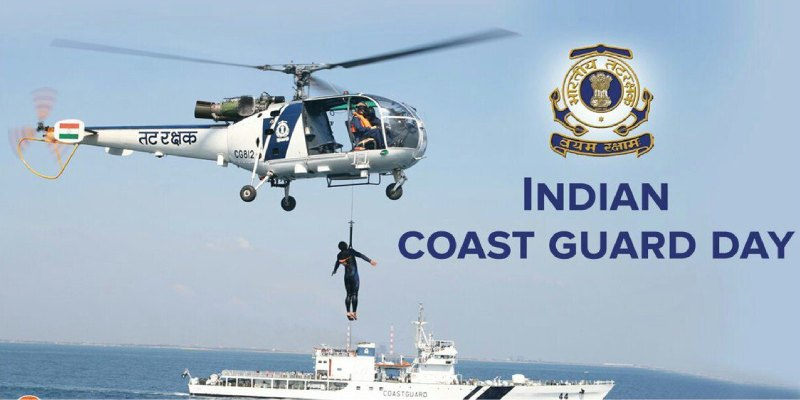 Indian Coast Guard Day Quiz: How Much You Know About Indian Coast Guard Day?