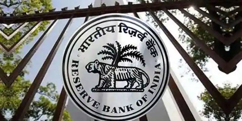 RBI Monetary Policy 2021 Quiz: How Much You Know About RBI Monetary Policy?