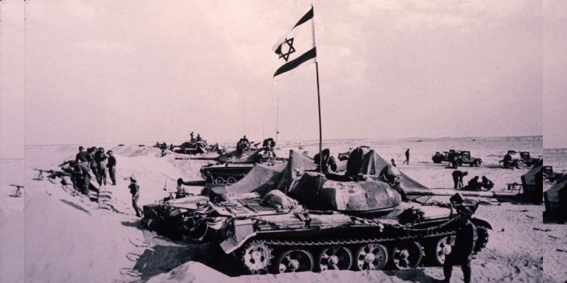 Quiz: How Much You Know About Yom Kippur War?