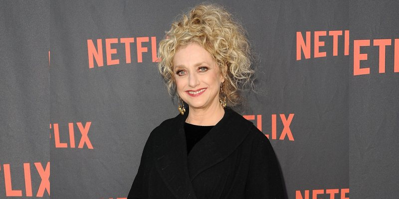 Quiz: How Much You Know About Carol Kane?