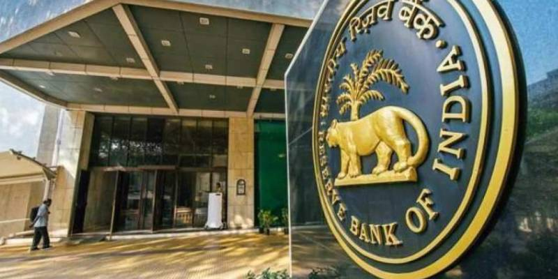 Quiz: How Well Do You Know About RBI (Reserve Bank Of India)?