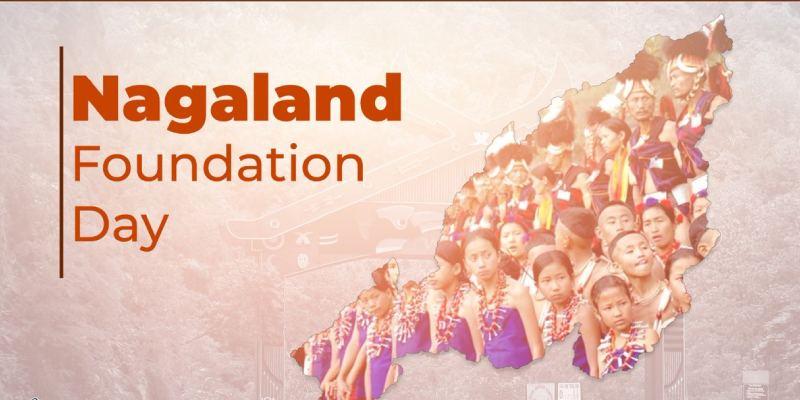 Nagaland Foundation Day Trivia Quiz