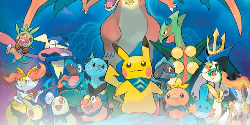 Quiz: Which Pokemon Am I?