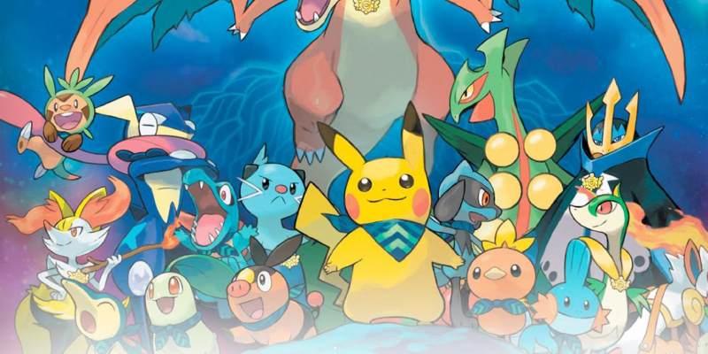 Which Pokemon Am I Quiz