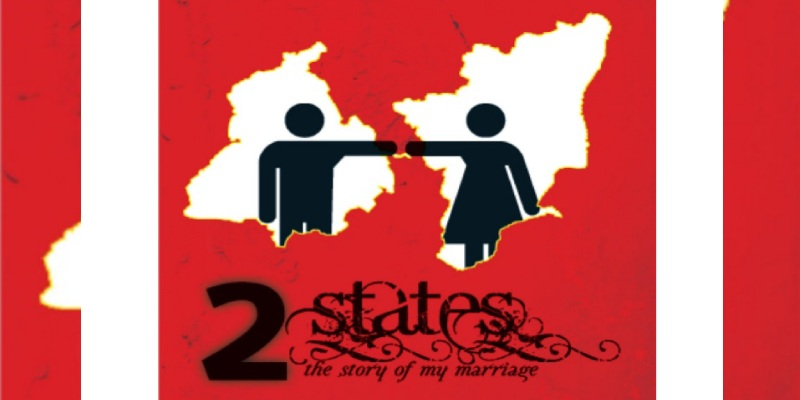 Quiz: How Much You Know About 2 States Novel?