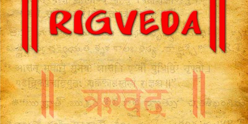 Rigveda Quiz: How Well Do You Know About Rigveda?