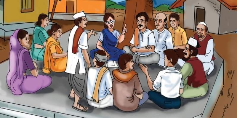 Gram Sabha Quiz: How Well Do You Know About Gram Sabha?