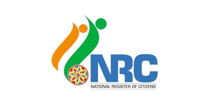 National Register of Citizens-NRC Trivia Quiz