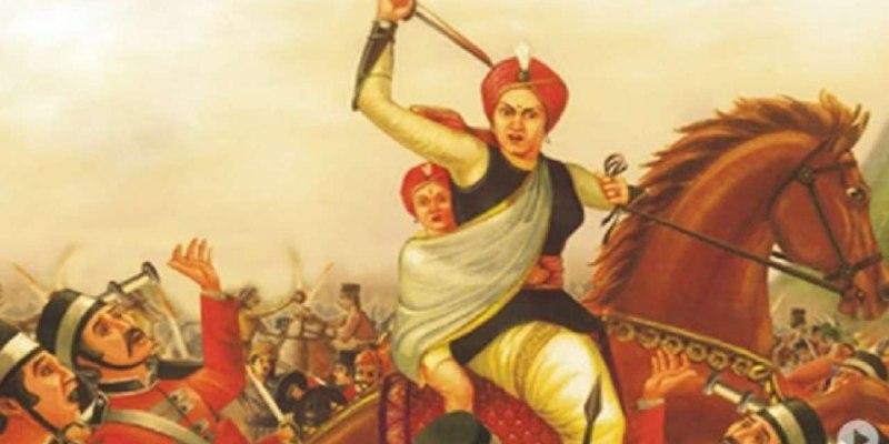 Rani Lakshmibai Quiz: Do You Know About Rani of Jhansi?