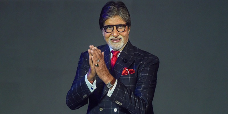 Quiz: How Much You Know About Amitabh Bachchan?