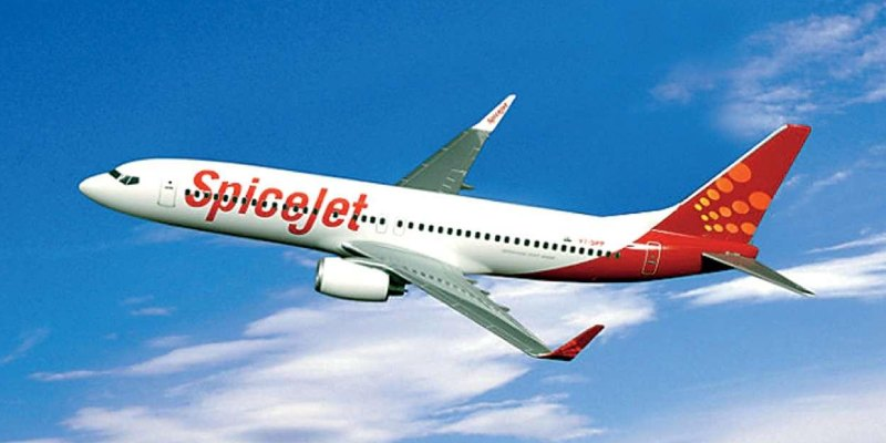 Quiz: How Well Know About Indian Air SpiceJet?