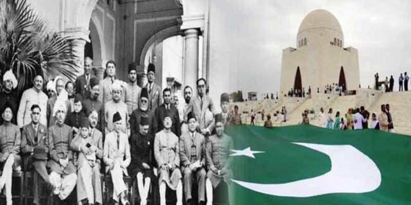 Quiz: How Much You Know About The History of Pakistan?