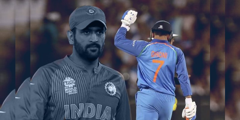 Quiz: How Much You Know About Mahendra Singh Dhoni?