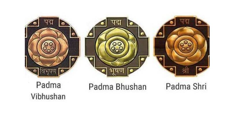 Padma Awards 2021 Quiz: How Much You Know About Padma Awards 2021?