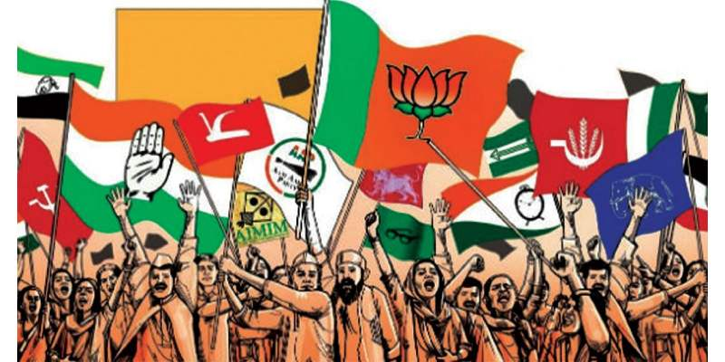 Indian Politics Quiz: How Much You Know About Indian Politics?