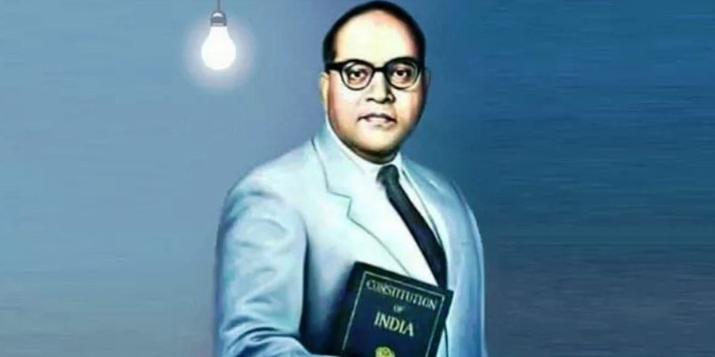 Ultimate Trivia Quiz On Dr Bhimrao Ambedkar or Babasaheb Ambedkar Indian Jurist Economist, Politician and Social Reformer