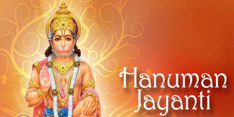Hanuman Jayanti Quiz: How Much You Know About Hanuman Jayanti?