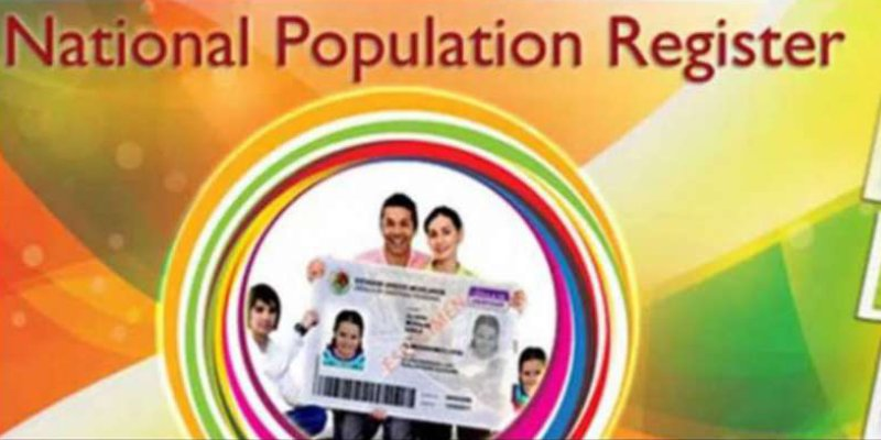 National Population Register-NPR Trivia Quiz Test